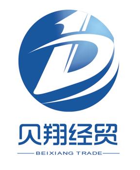淄博贝翔经贸有限公司