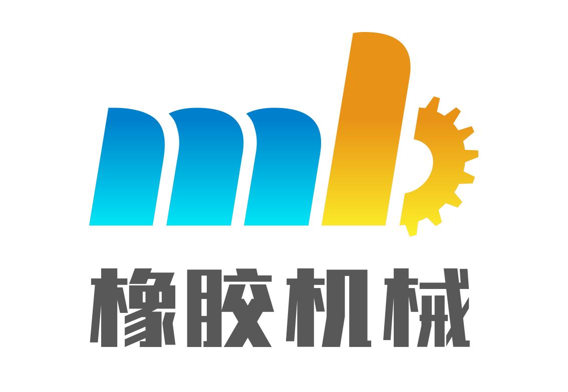 青岛名博橡胶机械有限公司