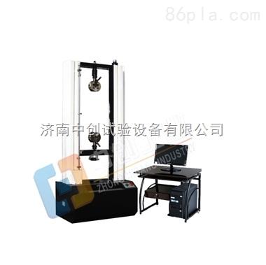 橡胶材料拉力试验机报价