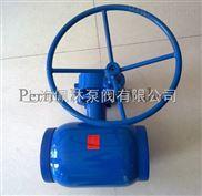 天然气LPG LNG储罐全焊接球阀Q361F球阀*制造商