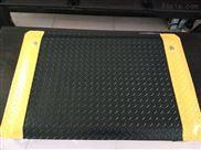 抗疲劳无味地垫 防静电橡胶板批发 中国品牌静电胶皮厂