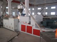 PVC塑料发泡板生产线