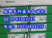 975750000 RIO同轴电缆 特价销售 欢迎询价