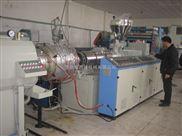 青岛塑料机械供应锥形双螺杆挤出PVC管材生产线