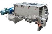 WLDH槽型混合机 夹层加热混合机