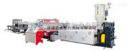 HDPE PVC双壁波纹管生产线