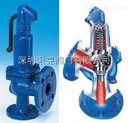 进口锅炉焊接安全阀(进口高温安全阀)