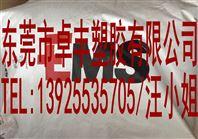 瑞士EMS Grivory GV-6H black 9915