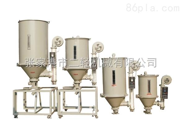 料斗干燥机是标装热风干燥机的换代产品,在原有的功能基础上充分考虑到环保因素,加以改良。它可以干燥因包装、运送或回收而潮湿的原料。1  工作原理    在原料处理中,料斗干燥机通过干燥风机将恒定的高温风吹进干燥桶内,烘烤原料后,将桶内原料原有的水分带走从而达到去除原料所含水分的目的。风机吹出来的风经过电热加热后变成了高温干燥热风,通过护屏器与孔屏器,使热风能均匀分散在干燥桶风干燥桶内的原料。可选配热风回收装置,吹出来的风经过回风过滤后进入干燥风机从而形成一个封闭的循环回路,节约