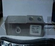 SBS-3T    剪切梁传感器
