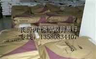 供应泰科纳 PP GF30-0405 P10 长玻纤30%