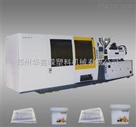 供应博创BH320精密快速成型机郑州注塑机销售
