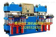 100吨-100吨双联平板硫化机,四柱式双联硫化机