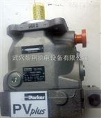 PVAC1ECMNSJW35
