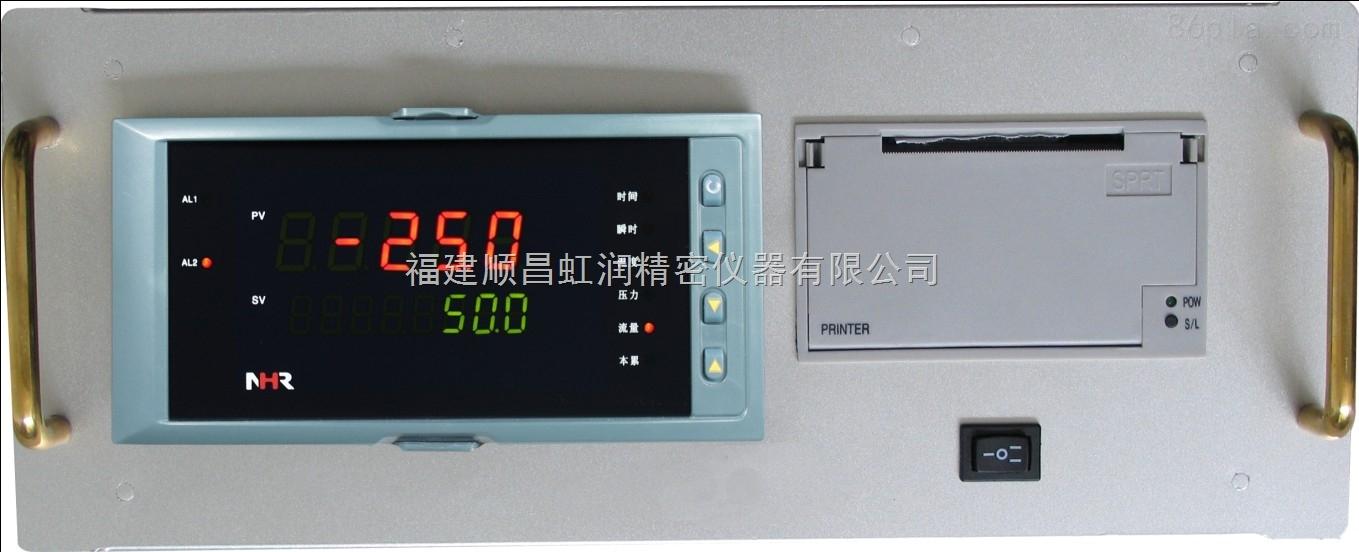 厂家直销NHR-5930系列流量积算台式打印控制仪