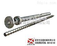 深圳市注塑机炮筒螺杆*各种塑机螺杆料管*金鑫质量可靠