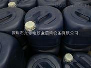 PVC胶盒 PET塑料盒 pvc包装盒 透明塑料盒 pvc盒子胶水