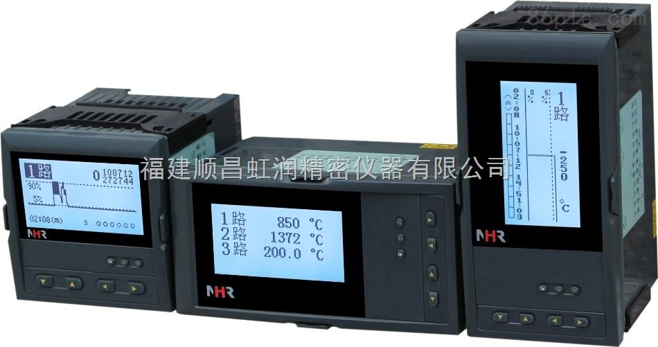 厂家直销NHR-6100R系列无纸记录仪(配套型)