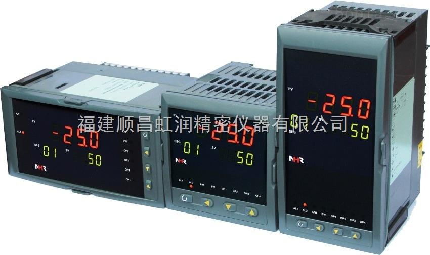 厂家直销NHR-5401系列程序阀门温控器