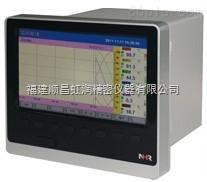 厂家直销NHR-8300/8300B系列8路彩色/蓝屏调节无纸记录仪