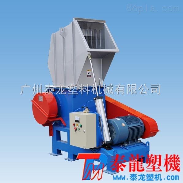 厂家供应泰龙牌开心式粉碎机 大型化工桶粉碎机 提供订制