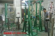 500L-液体搅拌机 油漆分散机