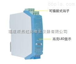 虹润推出频率输入检测端隔离栅NHR-A34系列