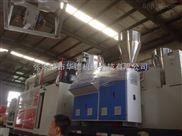 张家港市华德机械pvc50-200塑料管材排水管挤出机生产线