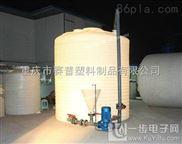 哪里有卖30吨复配罐 大塑料桶