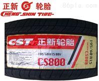 正新轮胎报价表 型号 规格