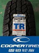 固铂轮胎品牌 规格 报价表