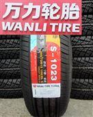 万力轮胎价格 型号 规格
