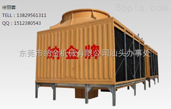 纳金工业方形冷却塔