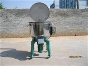 500kg立式攪拌干燥機新款上市溫度可達180度可任意設置干燥時間