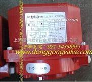 台湾UNI-D鼎机UM-3电动执行器/电动蝶阀