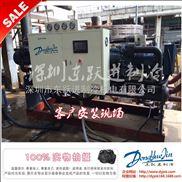 供应新疆低温螺杆式150p冷水机、150p低温螺杆式冷水机一年保修