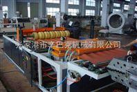 PVC装饰塑料瓦设备生产线