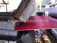 PVC波浪瓦生产线片才生产线