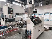 GRACE型材-供應格雷斯PVC型材生產線