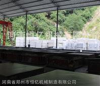 徐州免蒸加气砖设备-河南恒亿机械公司