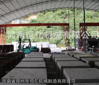 广安免蒸养加气块设备-河南恒亿机械公司
