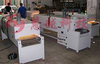 PVC紫外線固化爐_用于印刷后油墨層的固化