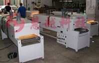 PVC紫外线固化炉_用于印刷后油墨层的固化