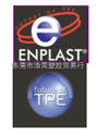 供应土耳其ENPLAST TPE ENSOFT SO-160-80A