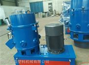 GHX100-800-圆盘造粒机,化纤造粒机,薄膜团粒机