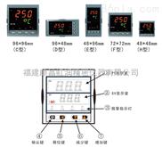 虹润推出NHR-1303系列经济型三位显示模糊PID温控器