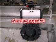 D671S气动PVC蝶阀 气动塑料蝶阀