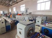 齿条传动式塑料单壁波纹管生产线 /青岛大华塑机