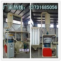 天津//河北卖聚乙烯塑料磨粉机生产厂家
