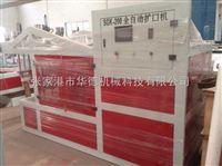 250太仓市环亚国际娱乐機械250全自動擴口機塑料 通用塑料管材擴口機pvc